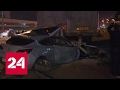 ДТП в Мытищах: два человека погибли