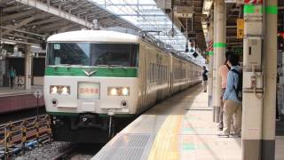 185系B3編成 足利藤まつり3号 東京発車