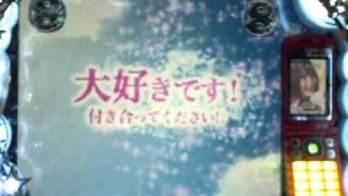 デートモード 浜田翔子 疑似無し 金枠 デートモード終了1回転目 Ava...