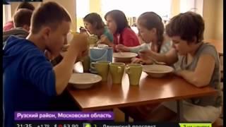 В Подмосковье начали работать детские лагеря(, 2015-06-18T10:44:14.000Z)