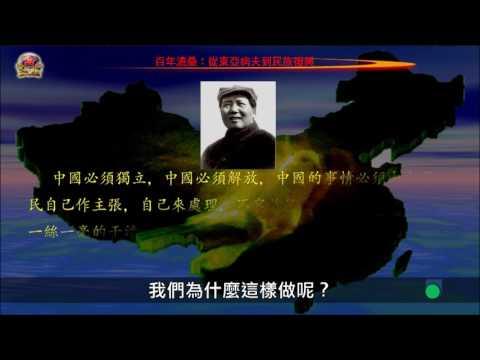 OUHK - 中華學社講座系列: 從百年滄桑到大國崛起(第二部分)
