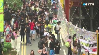 홍콩 시위 이끄는 10대…전세계 언론 주목 / YTN