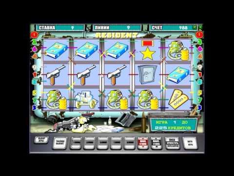 Обзор игрового автомата Резидент (resident)  - бонусная игра, бесплатные спины