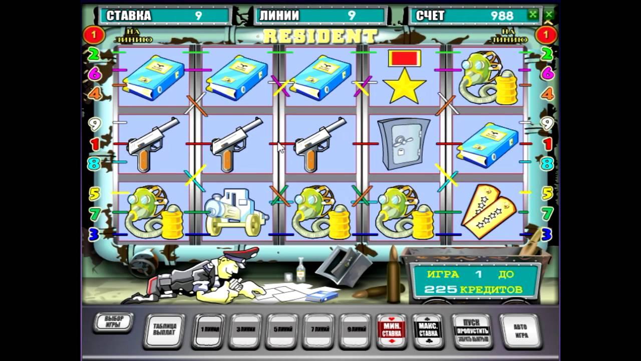 Игровые автоматы на телефон клубнички