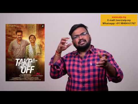 Take Off Malayalam movie review by...