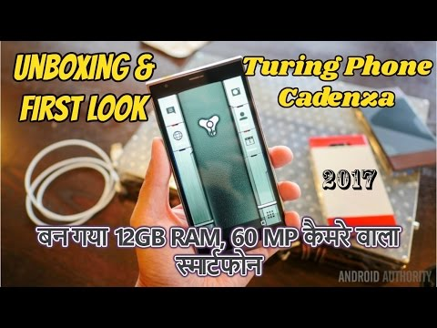 Turing Phone Cadenza (12 GB RAM)- First Look & Unboxing