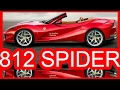PHOTOSHOP 2018 Ferrari 812 Spider #FERRARI