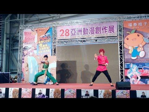 20180520 WCS世界Cosplay高峰會台灣決賽【貴族釋迦】