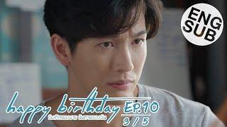 [Eng Sub] happy birthday วันเกิดของนาย วันตายของฉัน | EP.10 [3/5]