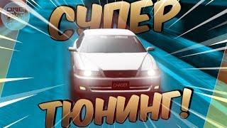 ТЮНИНГ, КОТОРЫЙ NEED FOR SPEED И НЕ СНИЛСЯ! / Tokyo Xtreme Racer: Drift 2