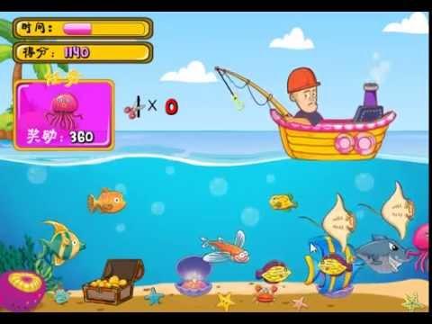 เกมส์ตกปลา เกมส์ เกมส์ล่องเรือตกปลา