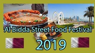 Street food market festival at Al Bidda Park Doha Qatar