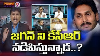 KCR plans to Back YS Jagan in upcoming Andhra Elections   HOT Topic with Journalist Sai   Prime9News