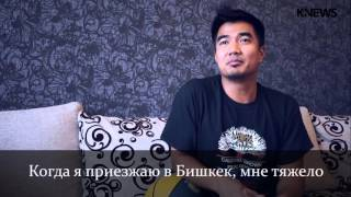 Американец выучил кыргызский язык за 4 месяца