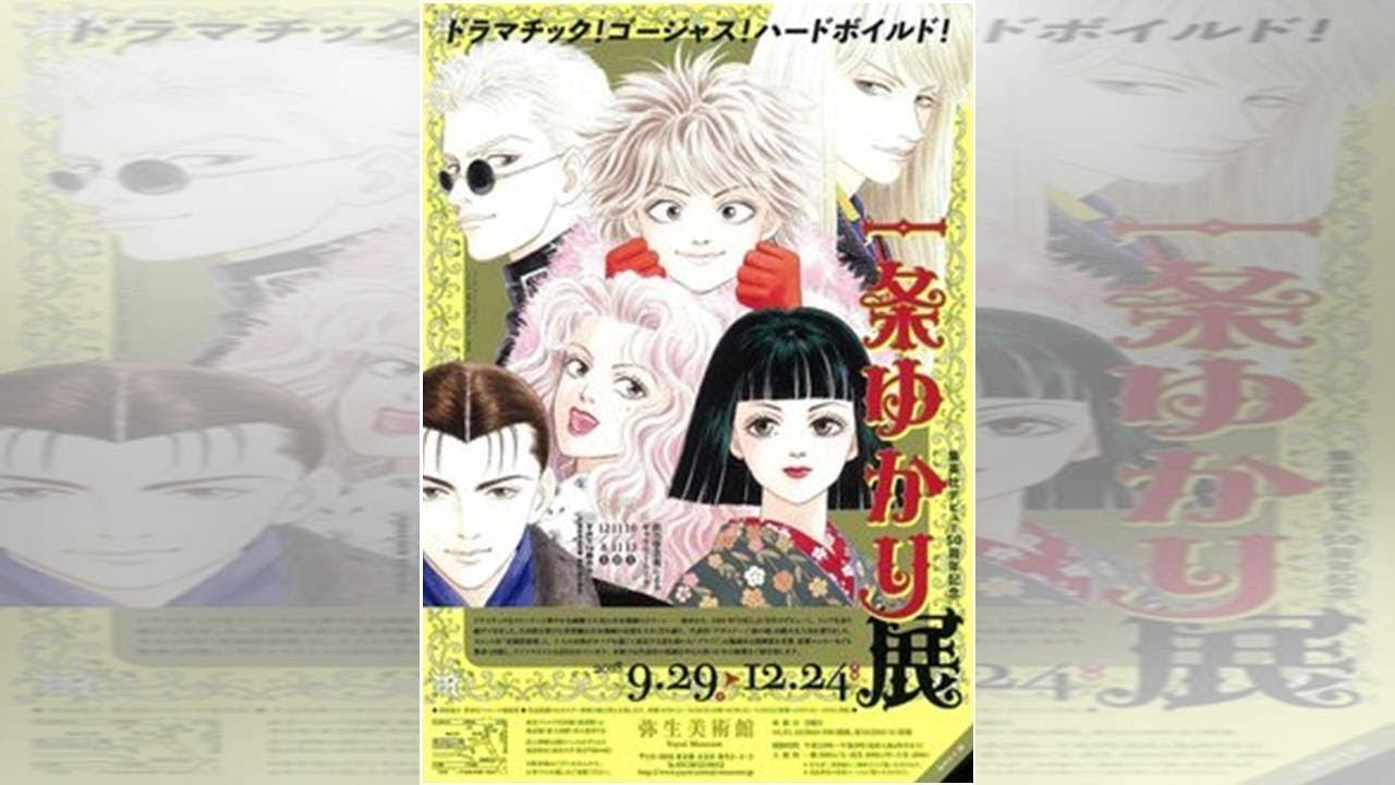「ヲタクに恋は難しい」実写キャストは高畑充希&山崎賢人!福田雄一が監督 原作者は「ワクワクしています」