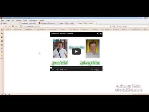 Как добавить видео с Ютуба на свой сайт и кнопку заказа с задержкой ее показа
