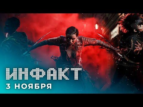 Королевская битва Vampire: The Masquerade, P.T. на движке GZDoom, быстрые загрузки Xbox Series…