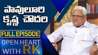 Pavuluri Krishna Chowdary | Open Heart with RK  Full Episode | ABN Telugu
