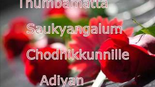 Ninte Hitham Pole Enne - Malayalam Christian Song