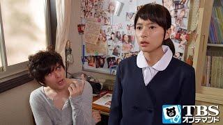 両親の離婚話を機に、香川県から東京の表参道高校へと転校してきた香川真...