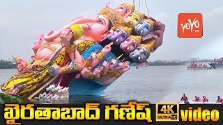 Khairatabad Ganesh Nimajjanam 2019 Full 4K HD Video | Hyderabad Ganesh Nimajjanam | Ganesh