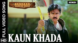 Kaun Khada Hindi Video Song | Sardaar Gabbar Singh