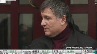 видео Референдум об освобождении Тимошенко хотят провести в апреле