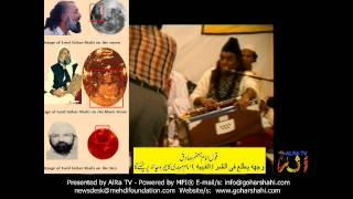Sabri Brothers: Dai Halima God mein Tere Chand Utarne Wala Hai