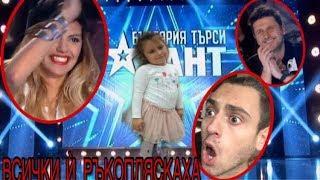 """VLOG#8 ЕЛИЯ Е НА КАСТИНГ В """"БЪЛГАРИЯ ТЪРСИ ТАЛАНТ"""" 2018 !!!!"""
