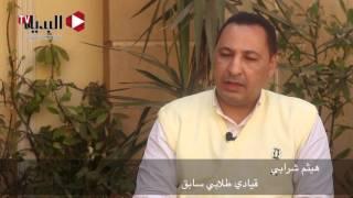 4 نقاط تشرح أسباب وقف مساعدات السعودية للجيش اللبناني - العرب, عربي و دولي - البديل