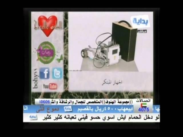 البنات والزواج كاملة - بوح البنات - د. خالد الحليبي