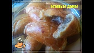 Уйгурская самса с фаршем! (Самса из песочного теста!)