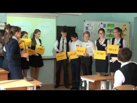 открытый урок на английском по теме кино