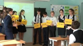 Урок английского языка, Ахапкина_М.Е., 2015