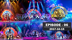 Hiru Super Dancer | Episode 06 | 2017-10-15