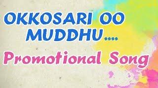 """Okkosari Oo Muddhu"" Promotional Song || Nirmala Convent Movie || Annapurna Studios"