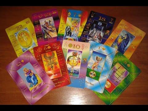 Сколько должно быть карт в колоде Таро?