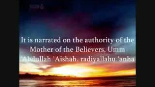hadith 5 42 an nawawi 40 hadith by saad al ghamdi
