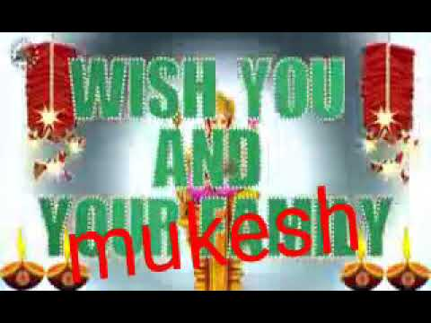 mukesh name ki ringtone download mp3