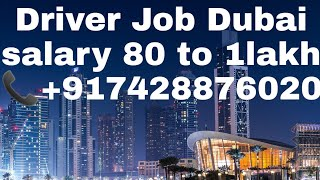 10th & 12th Pass Jobs In Dubai With 2500AED Salary Apply Now