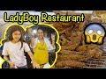 Best Thailand Ladyboy restaurant in Bangkok at วัดอินทรวิหาร พระอารามหลวง