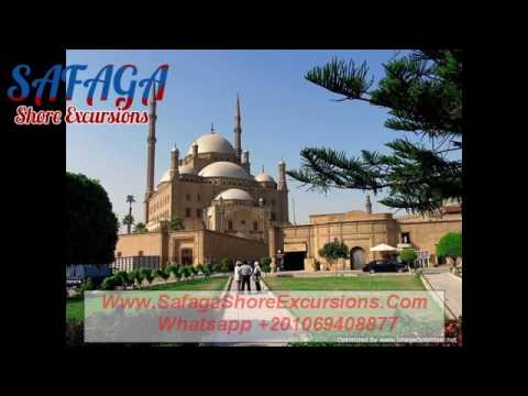 Shore excursions arrive Alexandria port and leaves Port Said | Safaga Shore Excursions