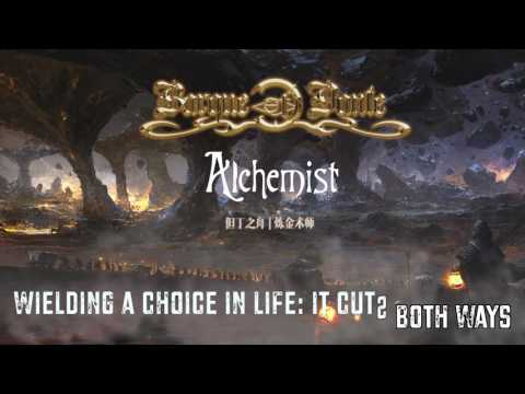 Barque of Dante - Double Edged Sword [Official Lyric Video]