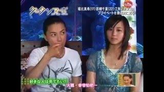 堀北真希 若槻千夏 江角マキコ gu tanne po 2005 若槻千夏 検索動画 28