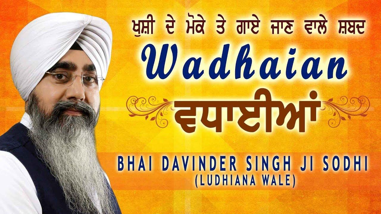 bhai davinder singh sodhi shabad mp3 free download