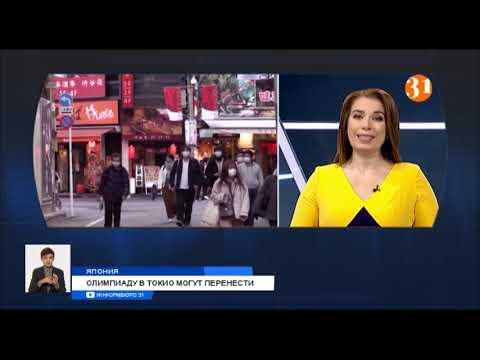 Олимпиаду в Токио могут перенести из за коронавируса