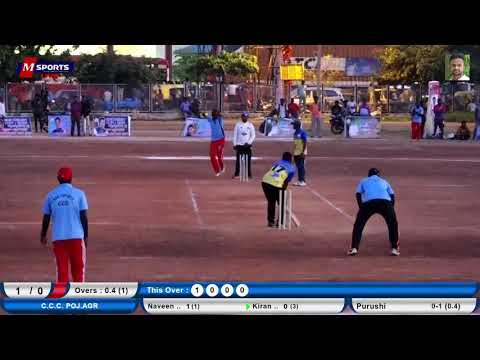 FINAL MATCH- C.C.C NASH V/S C.C.C | S.B.G CUP | 2019 | DAY 1 | HOSKOTE | BANGALORE