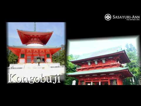 Helicopter Tour (Sasayuri-ann)