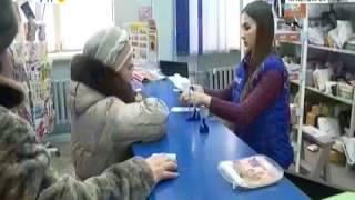 Ветераны получат по 75 тысяч рублей