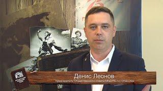 Бессмертный книжный полк. Николай Роголев «О великой отечественной войне»